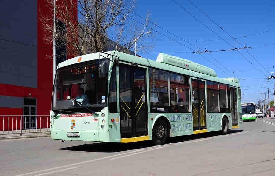 Автобус порт Кавказ Краснодар