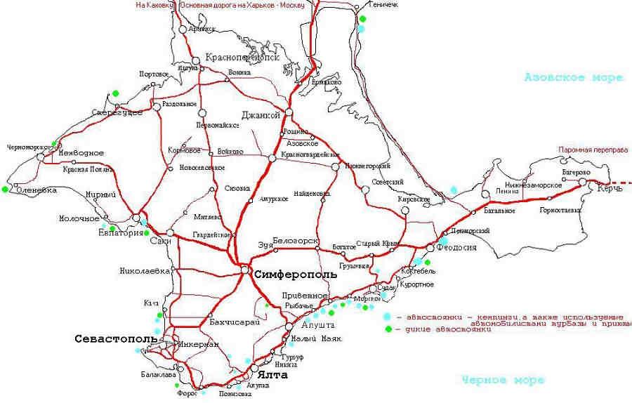 Карта дорог Крыма: как не заблудиться в поездке?