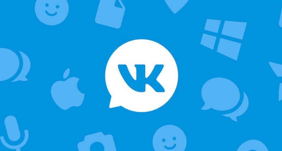 Отдых в Крыму: В Контакте подскажет, как правильно провести отпуск!