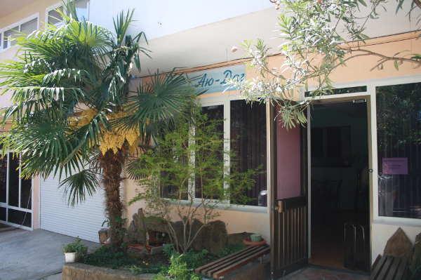 Отель Аю-Даг в Утесе 1