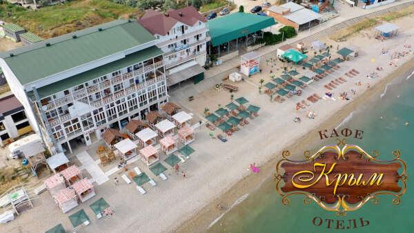 Отель кафе Крым в Коктебеле