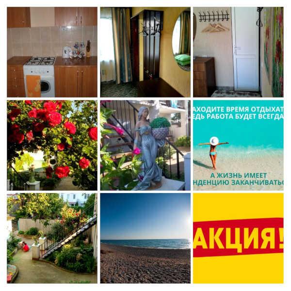 Мини-отель «Настенька» в Николаевке (Симферополь)