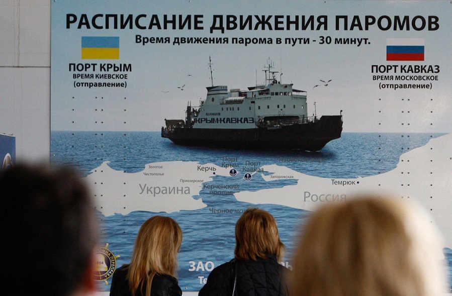 Расписание паромов порт Кавказ